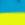 Azul/Amarillo